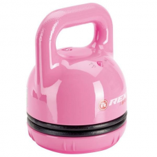 SKANDIKA FITNESS VIBRATION PINK KETTLEBELL VIBRATING WEIGHTS TRAINER 3.5 KG